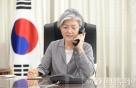 강경화, 틸러슨 美 국무장관과 첫 통화…한미정상회담 논의