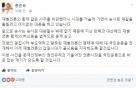 """홍준표, """"송사엔 송사로 대응…재벌언론에 대국민운동 벌일 것"""""""