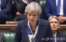 """英총리 """"브렉시트 후에도 EU 국민 영국 거주 가능"""""""