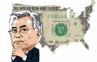 방미경제단서 금융인 전무…'소외·관치대상' 금융 재확인?