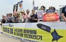 주말 도심 '反사드 집회', 미국 대사관 포위 시도