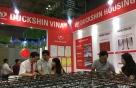 덕신하우징, 베트남 건축 건설 전시회 4년째 참가