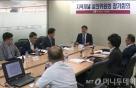 티브로드, 3분기부터 지역채널 심의위원회 운영