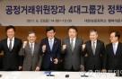 """김상조 공정위원장 """"경제팀 의견 전달,  실질적 대화했다"""""""