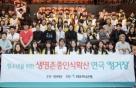KEB하나은행, 청소년 초청 무료 연극공연