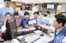 신한은행 'Digital 신한어린이 금융체험교실' 실시