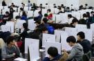 새 정부 '논술 폐지' 움직임에 대학들 골머리