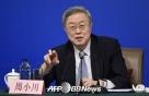 中인민은행 개혁 순풍이냐, 역풍이냐…저우 총재 후임 촉각