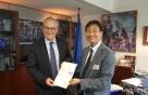 KISA, EU 집행위와 개인정보보호 협력 논의