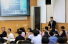 한밭대, 고교-대학연계 R&E 과학 프로그램 운영