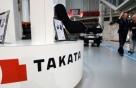 84년된 日대표 부품기업 다카타, 결국 파산(종합)