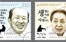 소설가 김동리·박경리 우표 나온다