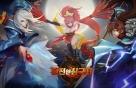 게임펍, 2D 액션RPG '던전앤삼국지' 사전예약 시작