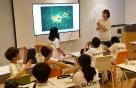 소니코리아, 제14회 에코 사이언스 스쿨 개최