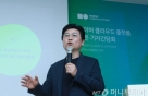 네이버, 용인에 신규IDC 구축… 춘천 '각'의 2.5배 규모 증설