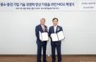 르노삼성-한국생산기술硏 중소∙중견기업 제조혁신 MOU 체결