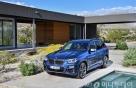 BMW 3세대 '뉴 X3' 첫 공개…올 11월 글로벌 출시