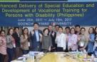 순천향대, 필리핀 특수교사 대상 글로벌 연수