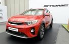 기아 스토닉, '국내유일 1900만원 디젤 SUV' 가성비로 승부