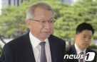 대법윤리위 '사법행정권 남용' 결론…양승태 입장표명 임박(종합)