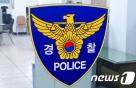 경찰, 역삼역 '흉기난동' 60대에 구속영장 신청