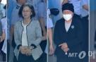 '정유라 특혜'로 1심 유죄 받은 이대 교수들 항소