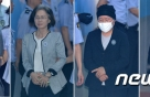 '정유라 특혜' 1심 유죄 김경숙·남궁곤 등 이대교수들 항소