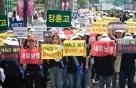 서울 자사고·외고·국제중 '3년 시한부' 재지정