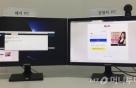 파워블로거 해킹해 '내 쇼핑몰' 홍보한 20대 구속