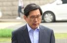 """박상기 '법인카드 부당사용 의혹'에 """"청문회서 충분히 설명"""""""