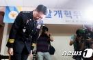 경찰 故 백남기사건 청문감사보고서 법원에 제출