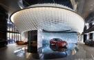 기아차 첫 브랜드 체험관 'BEAT 360' 강남에 문열어
