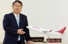 """""""항공산업 독과점 깬 LCC…대형항공사 일변도 정책 바뀌어야"""""""