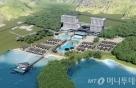 임피리얼 팰리스 호텔그룹, 국내 최초 필리핀 팔라완섬 진출