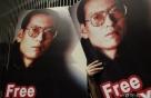 '글'로 본 인권운동가 류사오보의 삶과 철학
