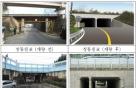 철도공단, 대전 장등천교·매천교 하부도로 확장추진