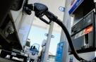 지난주 미국 원유재고 160만배럴 증가