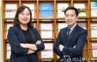 증권업계 이방인 '부쑤언토·최설화' 연구원의 생생리포트