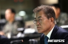 文정부 국정과제 전작권 환수, '임기 내'에서 '조기'로 수정
