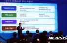 노타이·TED 스타일 국정과제 보고…김진표에 뜨거운 박수