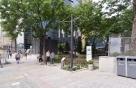 서울시-한화, 시내 빈 땅 '공감의 쉼터'로 탈바꿈