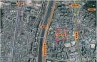 서울시, 상계1·역촌 2 등 5개 정비구역 직권해제