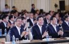 정부 100대 국정과제 '속도전'…이행관리 실시간 점검
