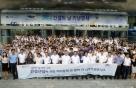 건설산업 태동 70년, '건설의 날' 기념행사 개최