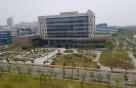 한국인터넷진흥원, 광주·전남혁신도시 이전 완료