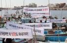 바닷모래 채취 등 해양훼손시 부담금 상한액 폐지