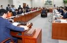 국회 운영위, 인사청문제도개선소위 구성 결정…위원장 이언주