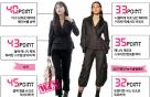 수지 vs 모델, 펜디 '블랙 매니시 재킷' 대결…승자는?