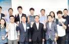 신보, 스타트업 투자유치 데모데이 개최