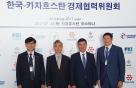 전경련, 한·카자흐 경제협력위 개최…그린에너지 협력 논의